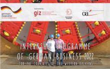 intership Njemačka plakat